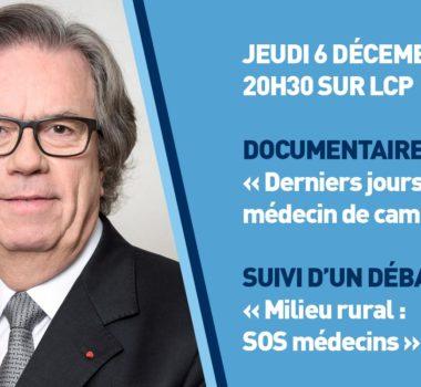 Débat Claude Évin - LCP 6 décembre 2018 à 20h30