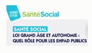 Journée d'étude de La Gazette Santé Social