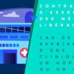 GCS reprise d'une clinique médecins libéraux contrat