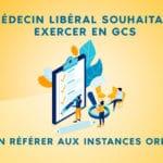Le médecin libéral souhaitant exercer en GCS doit-il en référer aux instances ordinales ?