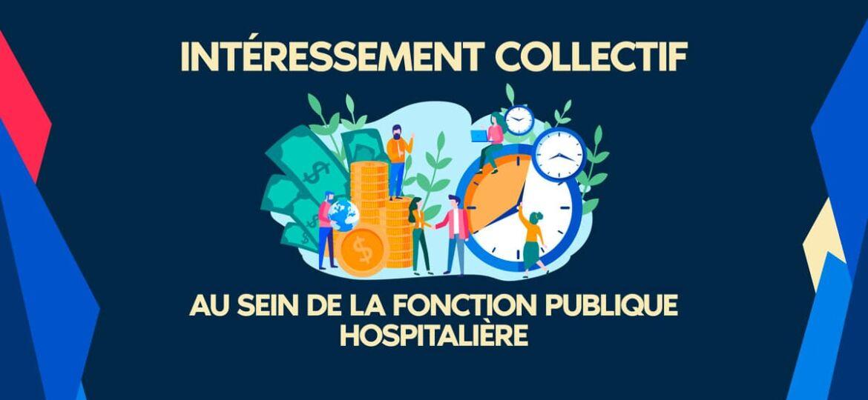 Intéressement collectif aux sein de la fonction publique hospitalière